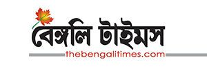 http://www.thebengalitimes.com/